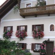 Австрия-2009. Прогулка по городку Siezenheim