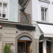 Австрия-2009. Зальцбург. Самый маленький дом