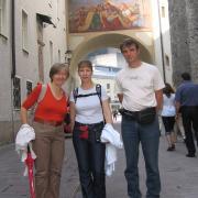 Австрия-2009. Зальцбург. Наш гид Эрика