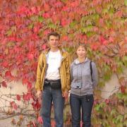 Австрия-2009. Unterach am Attersee. Дикий виноград