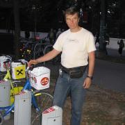 Австрия-2009. Вена. Автораздача велосипедов в аренду