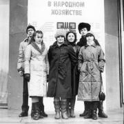 ВДНХ 9-03-1986 2