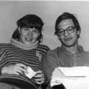 Профилакторий МЭИ октябрь 1986