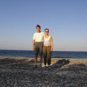 Пляж за границами обустроенной платной зоны